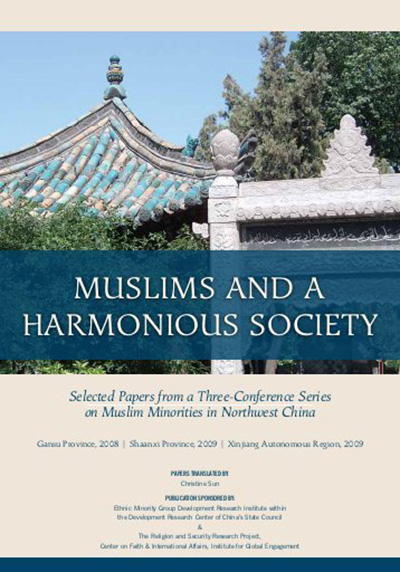 Muslims and a Harmonious Society: Selected Papers