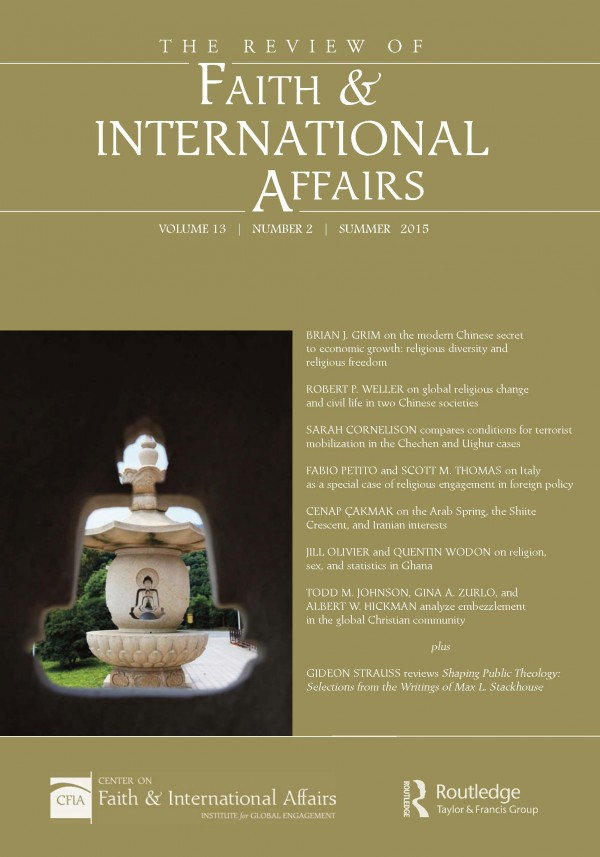 RFIA Summer 2015 Issue