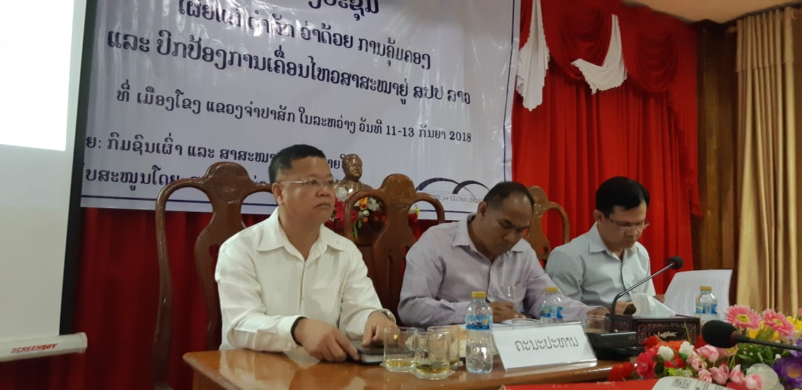 Director of MOHA Religious Affairs Mr Sosonephit on left in Champassak Province