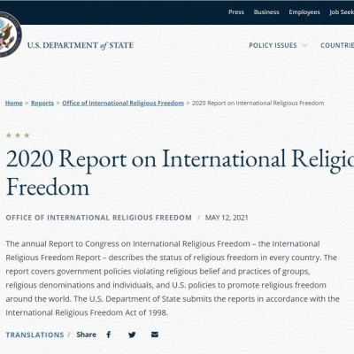 State Department's 2020 International Religious Freedom Report and the Need for IGE