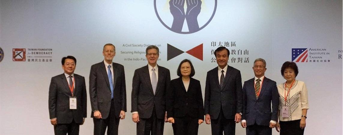 Taiwan Religious Freedom Forum